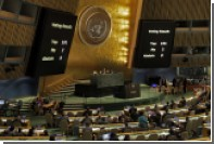 Венесуэлу и Вануату лишили права голоса в Генассамблее ООН за долги