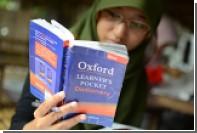 Британия потратит 20 миллионов фунтов на уроки английского для мусульманок