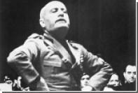 В Италии издали военный дневник Муссолини