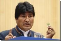 Президент Боливии рассказал о помощи коки в борьбе с империализмом