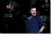 Reuters сообщило о планах экстрадиции Коротышки в США