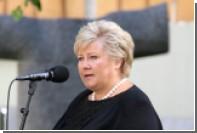 Норвежский премьер посоветовала России диверсифицировать экономику