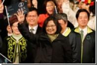 На президентских выборах на Тайване победили сторонники независимости