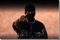 «Исламское государство» опубликовало видео с казнью пятерых британцев