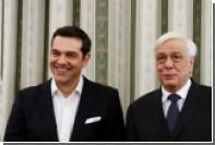 Президент Греции напомнил Ципрасу об обещании надеть галстук