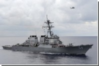 Китай резко отреагировал на появление в спорных водах американского эсминца