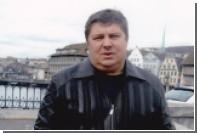Власти Финляндии освободили задержанного по запросу США россиянина