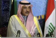 Кувейт отозвал посла из Тегерана