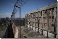 Более ста заключенных совершили побег из бразильской тюрьмы