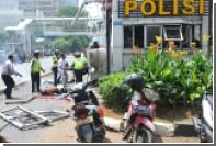 СМИ сообщили об ответственности «Исламского государства» за теракты в Джакарте