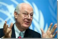 В Женеве начались переговоры по Сирии