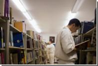 Румынские заключенные начали массово писать научные работы