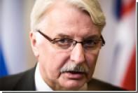 Глава польского МИД рассказал о польских приоритетах в отношениях с Россией