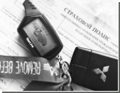 Новое подорожание ОСАГО увеличит количество фальшивых полисов