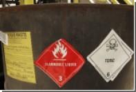 Американцы завершили утилизацию сирийского химического оружия