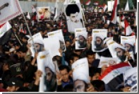 Саудовская Аравия оправдала казнь проповедника и еще 46 человек