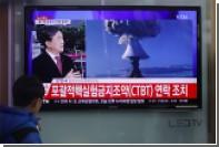 КНДР выразила недовольство отзывом приглашения в Давос