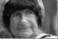 Умерла протестовавшая 30 лет у Белого дома активистка