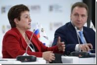 Вице-президент Еврокомиссии понадеялась на пересмотр антироссийских санкций