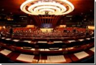 ПАСЕ решила наказывать парламентариев за поездки в Крым и Донбасс