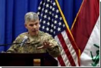 США заявили об уничтожении причастных к парижским терактам террористов