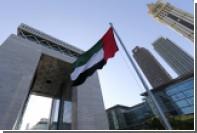 ОАЭ отозвали посла и объявили о понижении дипломатических отношений с Ираном
