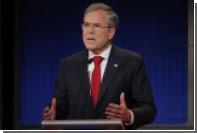 Джеб Буш посчитал Клинтон угрозой для США
