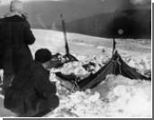 Смерть у перевала Дятлова вряд ли имеет мистическое происхождение