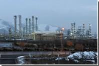 Иран сообщил о выполнении основного требования ядерной сделки