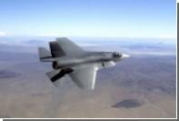 Жителей восточного побережья США напугали испытания самолета-невидимки