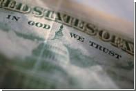 В США предложили убрать с банкнот фразу In God We Trust