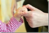 Британских родителей-одиночек обложат «налогом на любовь»