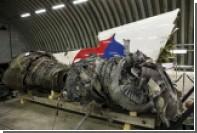 Родственники жертв авиакатастрофы на Украине потребовали ускорить расследование
