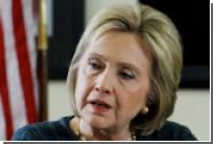 Госдеп отказался публиковать ряд писем Клинтон из-за секретности