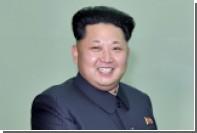 Ким Чен Ын высказался за улучшение отношений с Южной Кореей