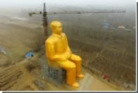 В китайской глубинке появился 36-метровый золотой Мао
