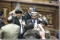 Верховный суд Венесуэлы объявил работу парламента вне закона