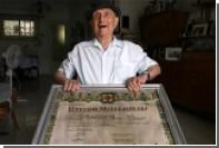 Бывший узник Освенцима получил возможность стать самым старым человеком в мире