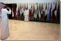 Лига арабских государств поддержала Эр-Рияд в конфликте с Тегераном