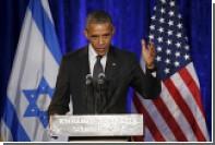 Обама назвал себя и всех американцев евреями