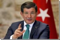 Давутоглу обвинил Москву в срыве сирийского урегулирования