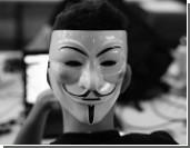 Финны решили выдать США «русского хакера»