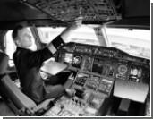 Авиация Линдберга и Чкалова уходит в прошлое