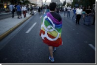 В Греции заключен первый однополый союз