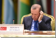 Эрдоган заподозрил Россию в намерении создать карликовое государство в Сирии