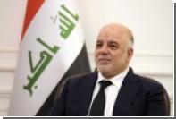 Премьер Ирака обвинил Турцию в невыполнении обещания вывести войска