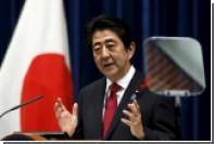 Япония сняла санкции против Ирана