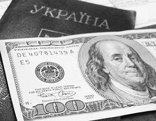 Киев ждет спасительные десять миллиардов долларов