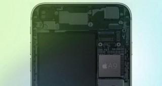 Производитель процессоров для iPhone в 2018 году перейдет на нормы 7 нм, в 2020-м – на 5 нм