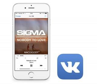 «Музыка останется бесплатной»: «ВКонтакте» опровергла слухи о создании конкурента Apple Music